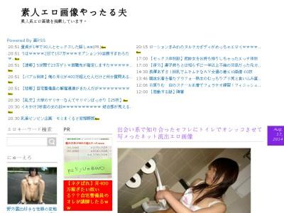 アジアン女性の野外露出が性的すぎてエッチなエロ画像