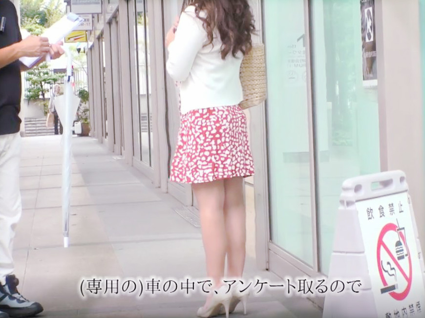 <人妻ナンパ>恵比寿で綺麗な人妻をゲットして連れ込み!『恥ずかしいです…♡』敏感な体質ですぐにイってしまうエッチな奥さん