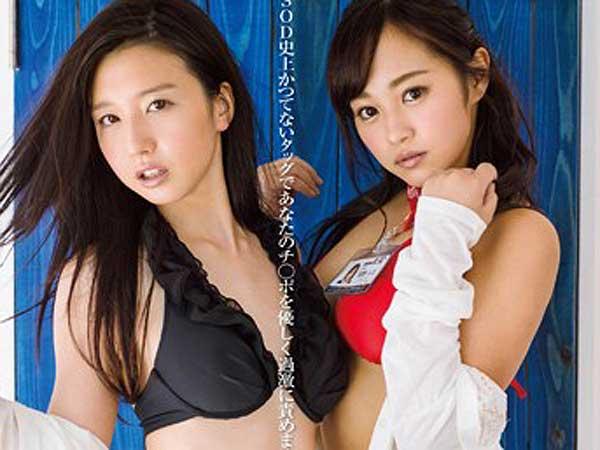 美人AV女優2人がソープ嬢になってレズ・SM・エステに挑戦!騎馬位・3P・フェラしてから性交本番!