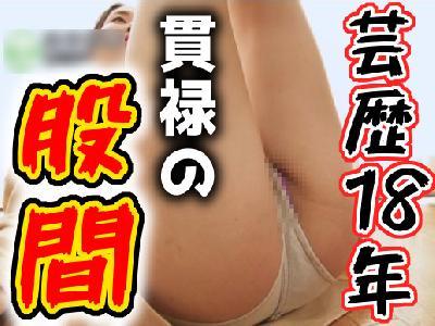 山中知恵ちゃんの最新イメージビデオがほとんど着エロだと話題に